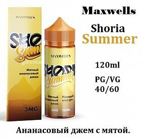 Жидкость Maxwells - Shoria Summer (120 мл)