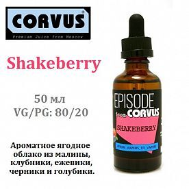 Жидкость Corvus Episode - Shakeberry 50мл.