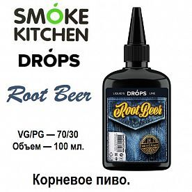 Жидкость Smoke Kitchen Drops - Root Beer (100мл)