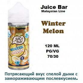 Жидкость Juice Bar - Winter Melon (120мл)