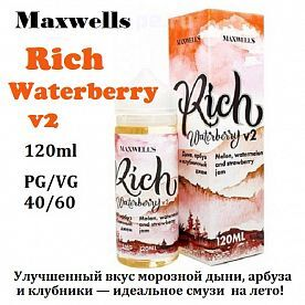 Жидкость Maxwells - Rich Waterberry v2 (120 мл)