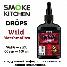 Жидкость Smoke Kitchen Drops - Wild Marshmallow (100мл)