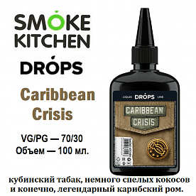 Жидкость Smoke Kitchen Drops - Caribbean Crisis (100мл)