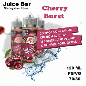 Жидкость Juice Bar - Cherry Burst (120мл)