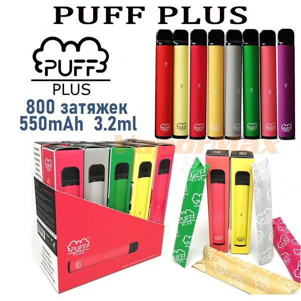 Vapormax сигареты одноразовые электронные купить в интернет магазине ароматизатор для электронных сигарет