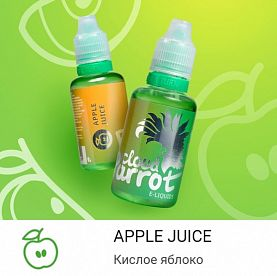 Жидкость Cloud Parrot - Apple juice 30 мл