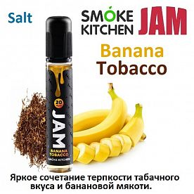 Жидкость Smoke Kitchen Jam Salt - Banana Tobacco (30мл)