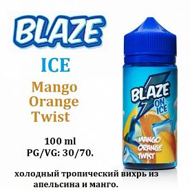 Жидкость Blaze - ICE Mango Orange Twist (100мл)