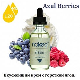 Жидкость Naked 100 - Azul Berries (clone, 120ml)