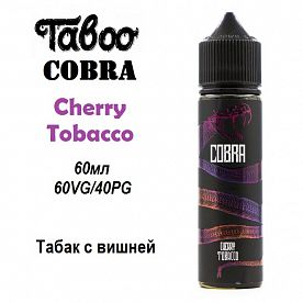 Жидкость Cobra - Cherry Tobacco