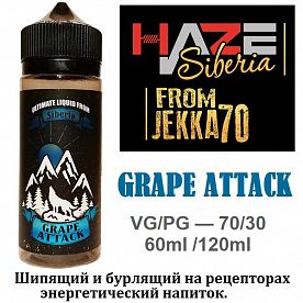 Жидкость HaZe Siberia - Grape Attack