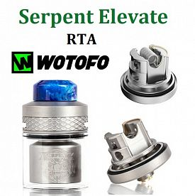 Wotofo Serpent Elevate RTA (clone)