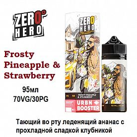 Жидкость Zero Hero - Frosty Pineapple & Strawberry (95мл)