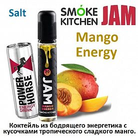 Жидкость Smoke Kitchen Jam Salt - Mango Energy (30мл)