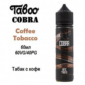 Жидкость Cobra - Coffee Tobacco