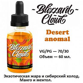 Жидкость Blizzard Cloud - Desert Anomaly (60мл)