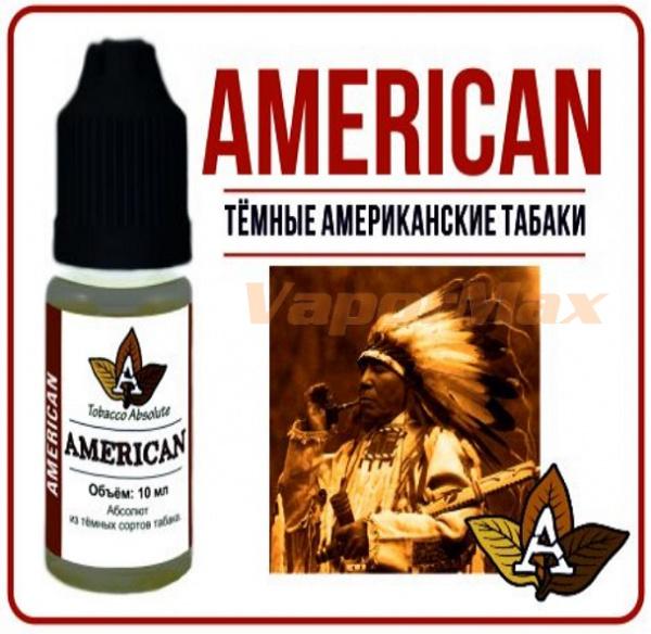 Купить в москве ароматизаторы для электронных сигарет сигареты екатеринбург купить