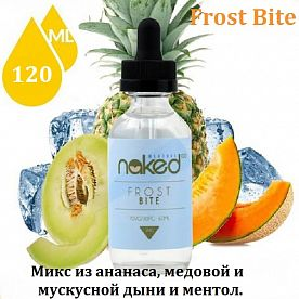 Жидкость Naked 100 - Frost Bite (clone, 120ml)