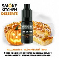 Ароматизатор Smoke Kitchen Desserts - Halloween Pie (Хеллоуинский пирог)