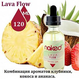 Жидкость Naked 100 - Lava Flow (clone, 120ml)