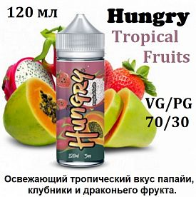 Жидкость Hungry - Tropical Fruits 120 мл