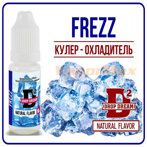 купить в москве ароматизаторы для электронных сигарет