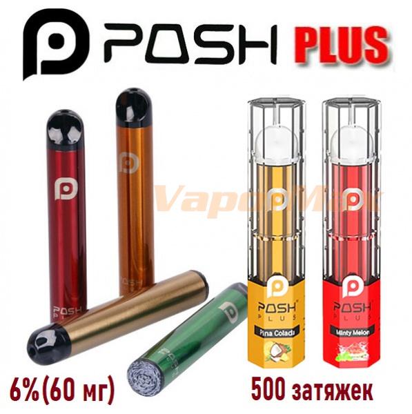 Vapormax сигареты одноразовые электронные электронная одноразовая сигарета без никотина