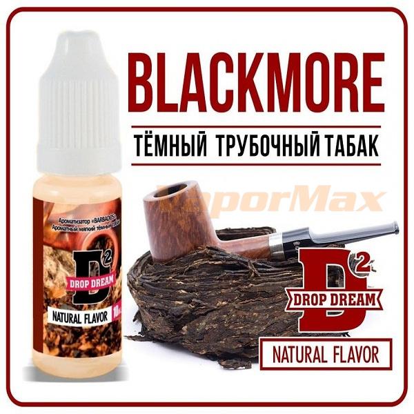 Купить ароматизатор для электронной сигареты в москве дешевые сигареты купить харьков