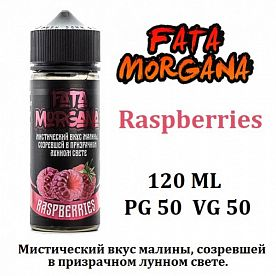 Жидкость Fata Morgana - Raspberries 120мл