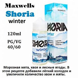 Жидкость Maxwells - Shoria winter (120 мл)