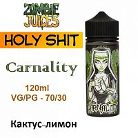 Жидкость Holy Shit - Carnality (120ml)
