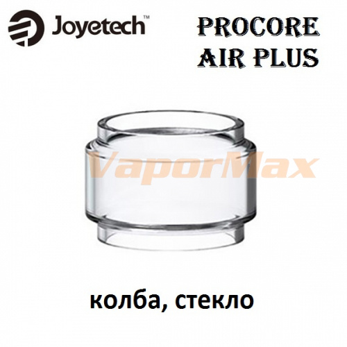 Joyetech ProCore Air Plus Glass (колба)