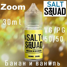 Жидкость Squad salt - Zoom (Банан и ваниль)