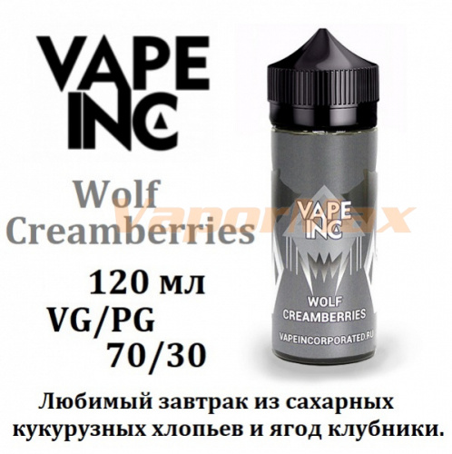 Жидкость Vape Inc - Wolf Creamberries (120 мл)