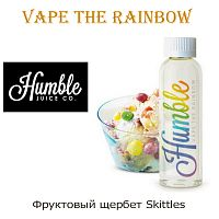 Жидкость Humble - Vape The Rainbow