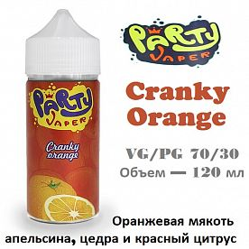 Жидкость Party Vaper - Cranky Orange (120 мл)