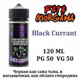 Жидкость Fata Morgana - Black Currant 120мл