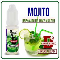 Ароматизатор Drop Dream - Mojito.