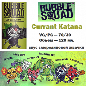 Жидкость Bubble squad - Currant Katana (120мл)
