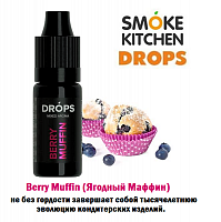 Ароматизатор Smoke Kitchen Drops - Berry Muffin (Ягодный Маффин)