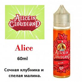 Жидкост Alice in Cloudland - Alice (60ml)