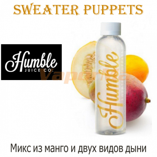 Жидкость Humble - Sweater Puppets