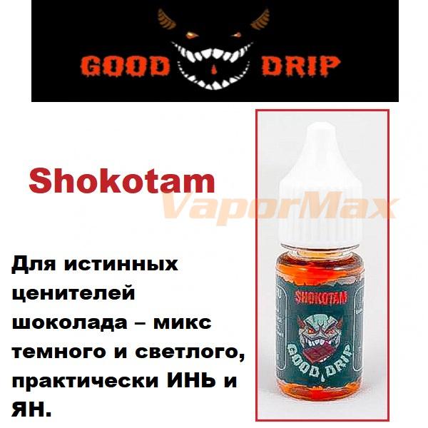 Купить ароматизатор для электронной сигареты в москве жидкость для электронных сигарет ульяновск купить