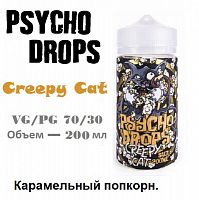 Жидкость Psycho Drops - Creepy Cat Salt (200 мл)