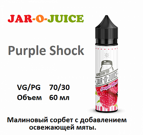 Жидкость JAR-O-JUICE - Purple Shock (60 мл)