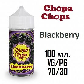 Жидкость Chopa-Chops - Blackberry (100ml)
