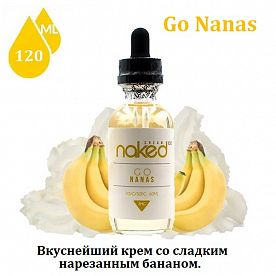 Жидкость Naked 100 - Go Nanas (clone, 120ml)