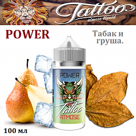 Atmose Tattoo - Power (100мл)