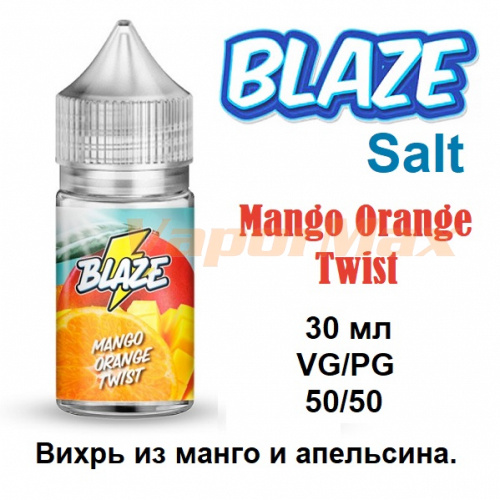 Жидкость Blaze Salt - Mango Orange Twist (30мл)