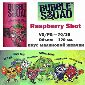 Жидкость Bubble squad - Raspberry Shot (120мл)
